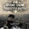 The Music Game - Freestyle Elrincon - Rapper School
