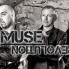 Muse Revolution Al Crazy Bull